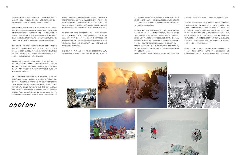 http://dannyzapalac.com/files/gimgs/33_snowstyleaofzapalac08.jpg