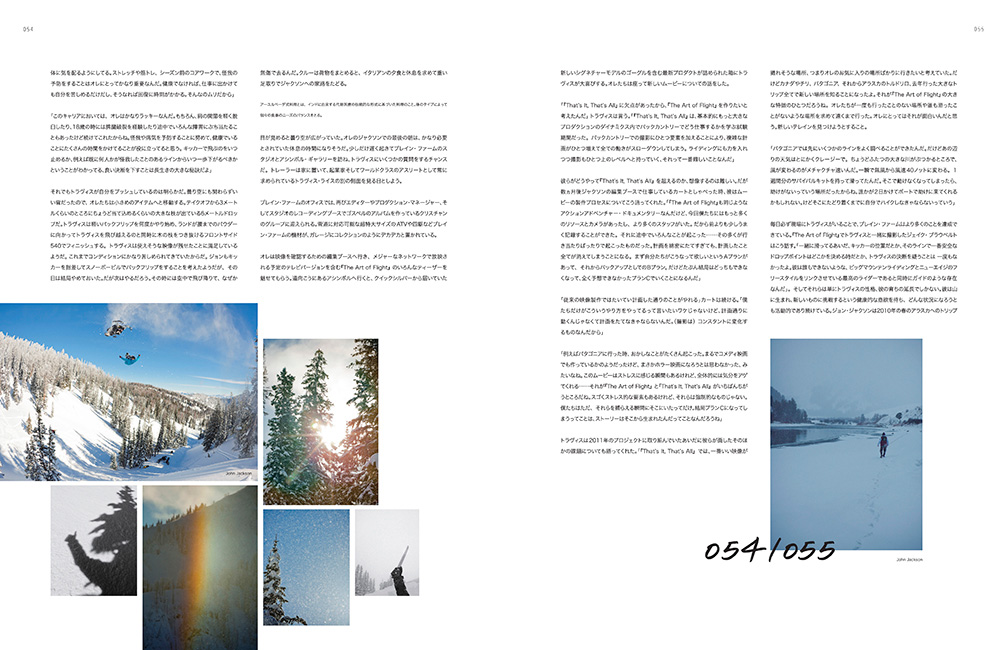 http://dannyzapalac.com/files/gimgs/33_snowstyleaofzapalac10.jpg