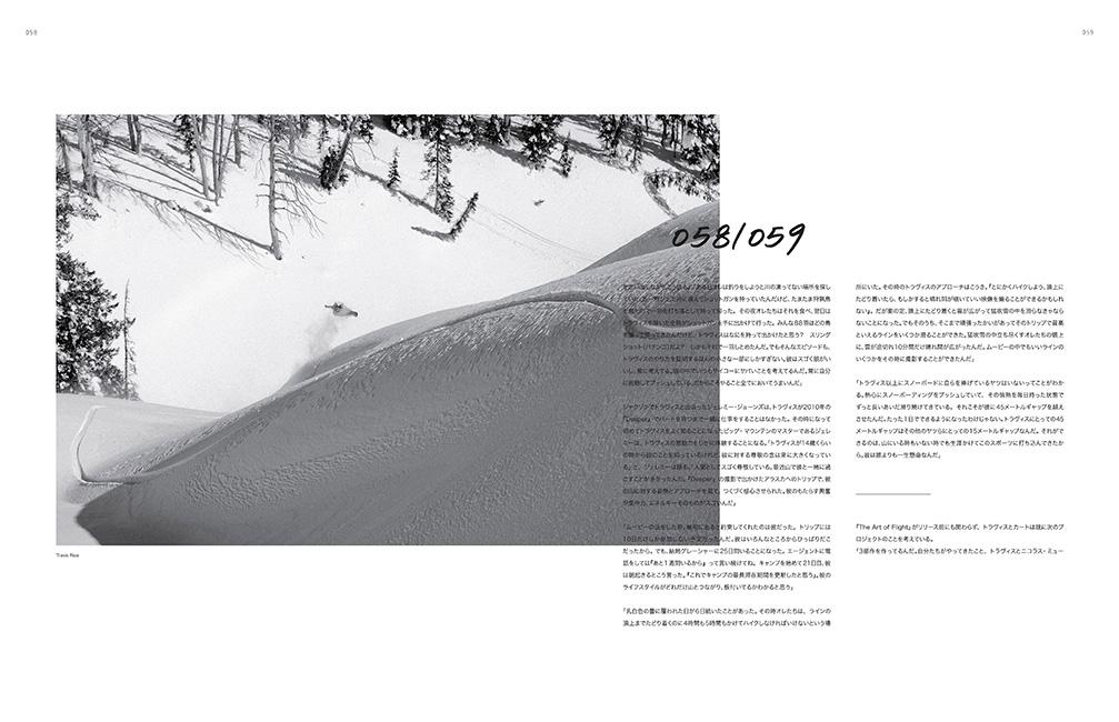http://dannyzapalac.com/files/gimgs/33_snowstyleaofzapalac12.jpg